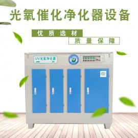 UV光氧催化净化器运来环境保护质量有保障