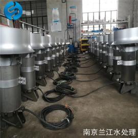 高速混合��拌�C,液下推�M器 QJB4/12-620/3-480