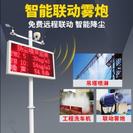 噪声扬尘实时在线监测系统建筑工地PM2.5噪音环境检测仪扬尘检测