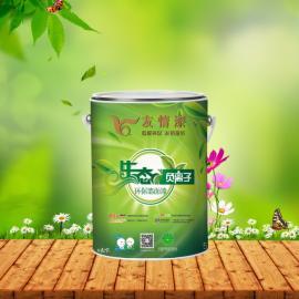 友情漆内墙乳胶漆生态负离子环保墙面漆室内墙净味涂料