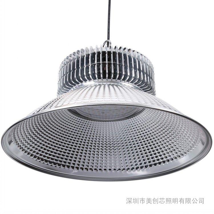 美创-灯王 200W车间专用灯 MC2010036