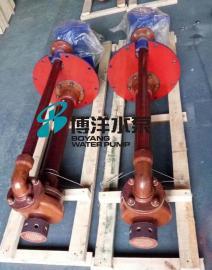 SY型、WSY型、FSY型玻璃钢液下泵 耐腐蚀泵