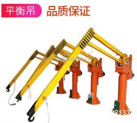 400公斤固定式平衡吊 电动旋转单臂吊 车间仓库物料吊卸平衡吊