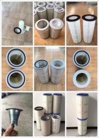 除尘器滤筒 滤筒废气净化机滤芯