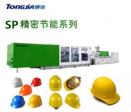 注塑机安全帽生产机器/生产beplay手机官方/生产机械/安全帽注塑机