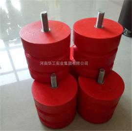 JHQ-A-15螺柱式聚氨酯缓冲器 起重机防撞块 行车红色缓冲块