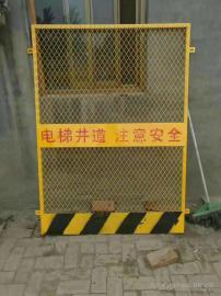 工地建筑施工电梯门 井口临边安全防护电梯门 黄色井口防护门