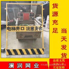 施工电梯门现货 施工电梯井口安全门 防护门 规格齐全