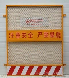 施工电梯井口洞口安全防护门 施工电梯井口