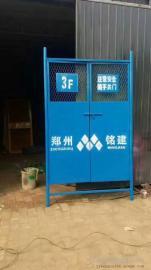 施工电梯安全防护门 电梯安全门 施工电梯井口防护门 楼层防护门