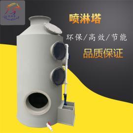 �硫塔��淋塔 �袷矫�硫除�m器 �硫��淋塔