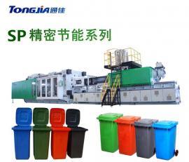 环卫垃圾桶sheng产机器/环卫垃圾桶sheng产机械/环卫垃圾桶注塑机