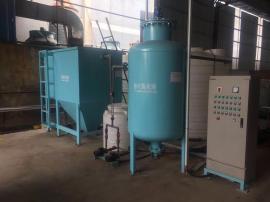 三聚氰胺浸渍纸废水处理设备