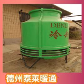 玻璃钢冷却塔DBNL3圆形逆流玻璃钢冷却塔GBNL3