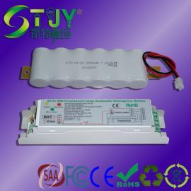 T5 T8荧光灯单管,双管多功能自动应急电源