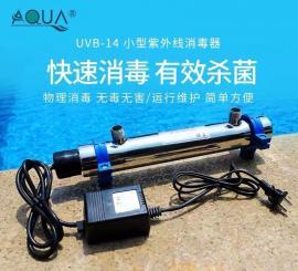 AQUA/爱克 泳池消毒设备 除藻杀菌消毒紫外线杀菌器