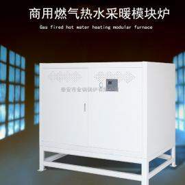 金锅全预混冷凝式模块炉 公司取暖小区供暖用锅炉