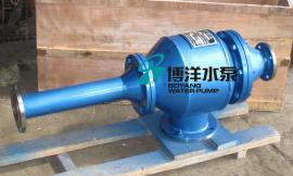 W-200L不锈钢水力喷射器高压真空喷射器