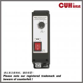 CUHCUH创优虎SDVC11-M 数字调压振动送料控制器
