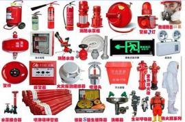 顺义消防器材销售维修 顺义灭火器销售检测换粉