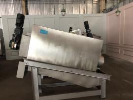 焦化厂用叠螺压滤机 炼钢厂废水处理设备叠螺式污泥脱水机