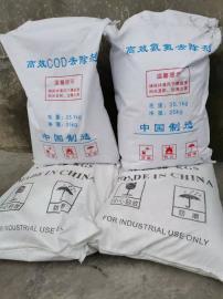 氨氮去除剂与COD去除剂是一种产品吗?氨氮降解剂
