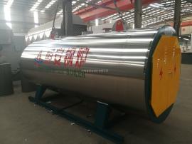 全自动电加热热水锅炉 卧式常压电加热热水锅炉
