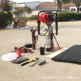 手持便携式土壤取样钻机BZ-30T