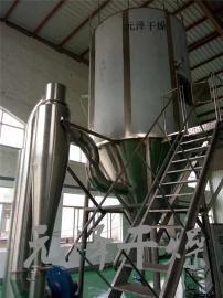 聚乙烯醇干燥设备 聚乙烯醇烘干设备 聚乙烯醇喷雾烘干机