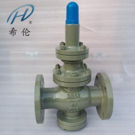 蒸气减压阀Y43H-16C