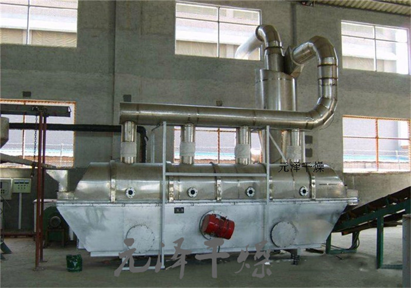 元泽干燥碳酸氢铵专用振动流化床烘干机ZLG系列