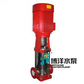 XBD-L型立式消防泵 不�P�多�立式�x心泵