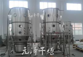 苯酚沸腾烘干设备 品质优越苯酚立式沸腾干燥机