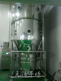 高分子吸水树脂专用沸腾干燥机 元泽立式沸腾干燥设备
