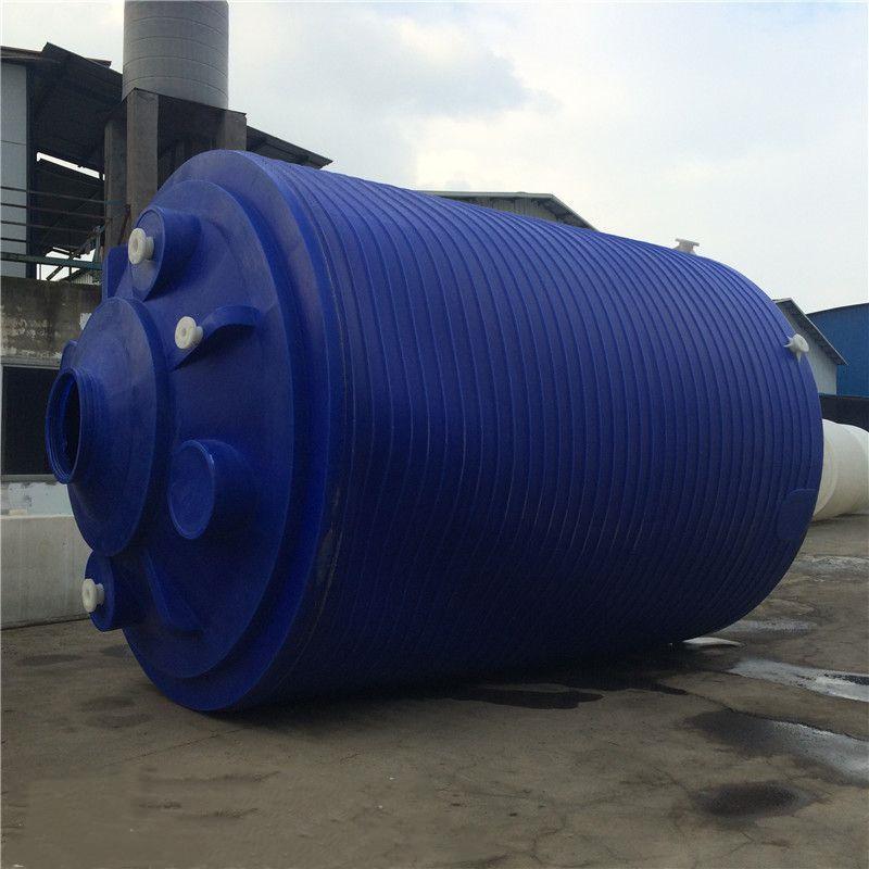 5立方塑料容器锥底水箱