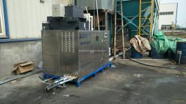 不锈钢材质的脱模剂回收装置