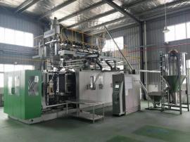化工桶吹塑机200L塑料桶生产设备双环桶机器