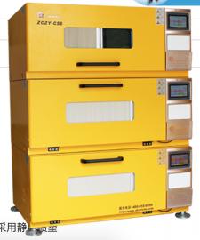 知楚二氧化碳振荡培养箱CO2水套/气套培养箱 实验室用细胞培养箱