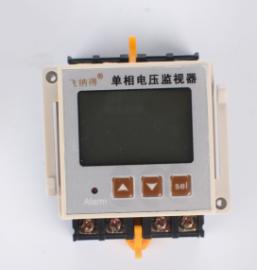 飞纳得单相电压监视器 单相电源保护器JFY-5-3