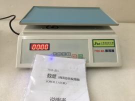 数字化梅毒水平摇床,数字化数显梅毒旋转振荡器