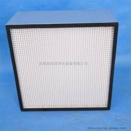 信贝有隔板高效空气过滤器 波纹型纸隔板无尘车间净化高效过滤器XGB