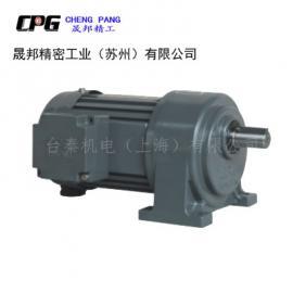 CPG晟邦电机城邦卧式齿轮减速电机 CH-2 1/2HP 0.4KW