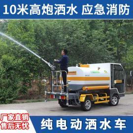 洒水车信息 1.5吨小型街道路面洒水 社区物业洒水降尘车