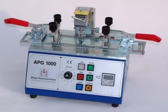 APG1000植绒耐磨性测试仪