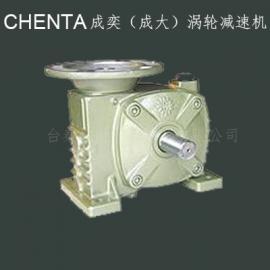 成大成奕蜗轮蜗杆减速机 CSM-50~135
