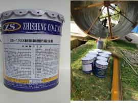 氢氟酸防腐难题及耐酸碱腐蚀措施