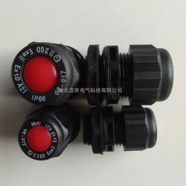 防爆接�^m20X1.5全塑料格�m�^