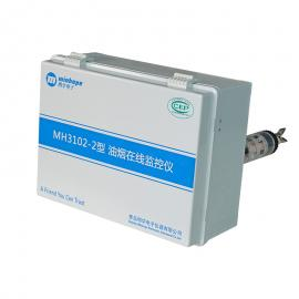 明�A�子MH3102-2型 油��在��O控�x