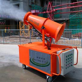 除尘雾炮机 工地环保喷雾器 建筑除尘喷雾机