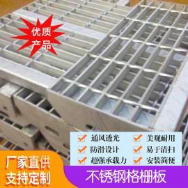 不锈钢钢格板格栅板 304 316不锈钢格栅板定 质量保证
